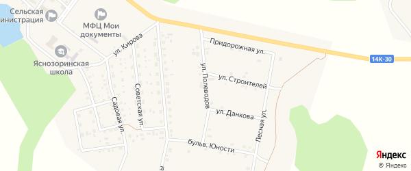 Улица Полеводов на карте поселка Ясные Зори с номерами домов