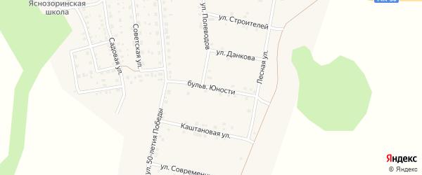 Улица Бульвар Юности на карте поселка Ясные Зори с номерами домов