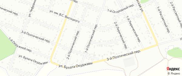 Поэтический 1-й переулок на карте Белгорода с номерами домов