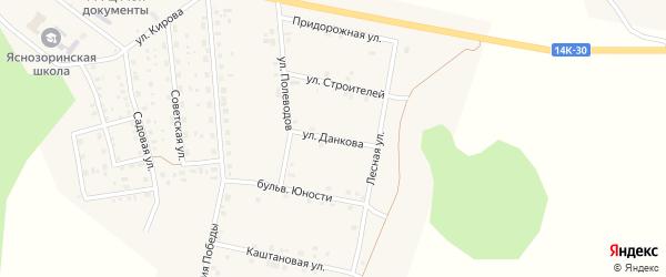 Улица Данкова на карте поселка Ясные Зори с номерами домов