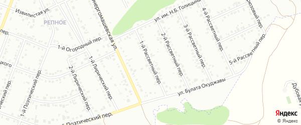 Рассветный 1-й переулок на карте Белгорода с номерами домов