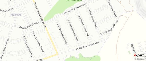 Рассветный 2-й переулок на карте Белгорода с номерами домов