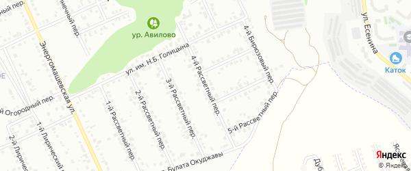 Рассветный 4-й переулок на карте Белгорода с номерами домов