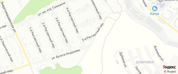 Рассветный 5-й переулок на карте Белгорода с номерами домов