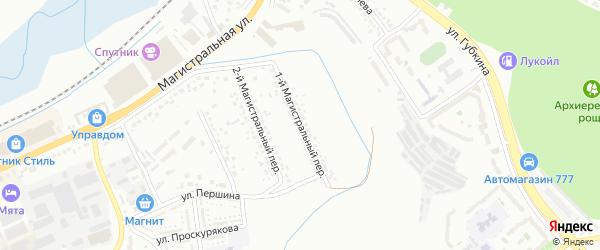 Магистральный 1-й переулок на карте Белгорода с номерами домов