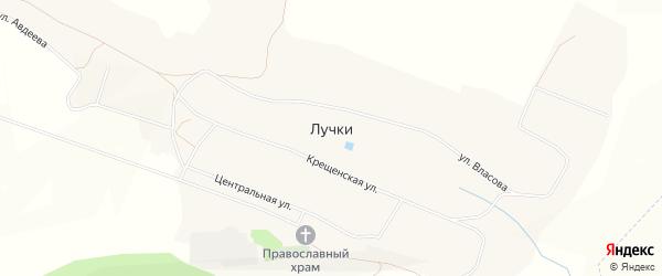 Карта села Лучки в Белгородской области с улицами и номерами домов