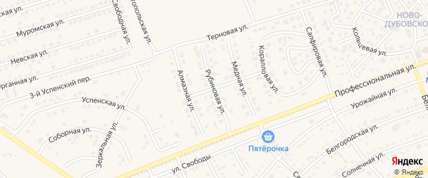 Рубиновая улица на карте поселка Дубового с номерами домов