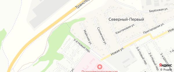Майская улица на карте Северного 1-й поселка с номерами домов