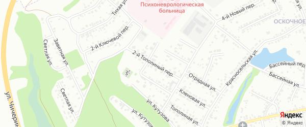 Тополиный 2-й переулок на карте Белгорода с номерами домов