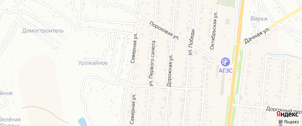 Улица Первого Салюта на карте Северного поселка с номерами домов
