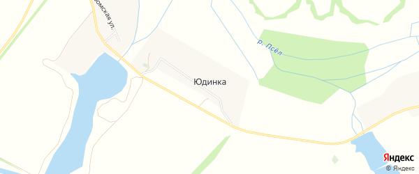 Карта села Юдинки в Белгородской области с улицами и номерами домов