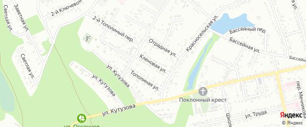 Кленовая улица на карте Белгорода с номерами домов