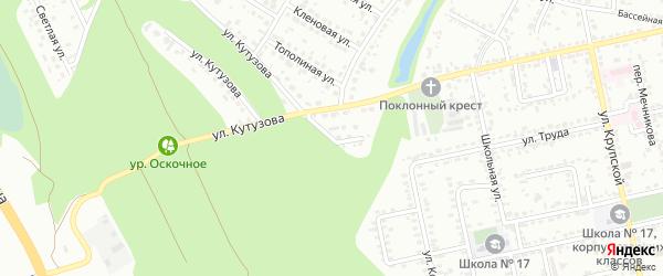 Кутузова 4-й переулок на карте Белгорода с номерами домов