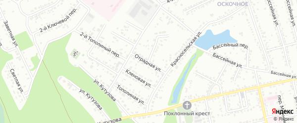 Отрадная улица на карте Белгорода с номерами домов