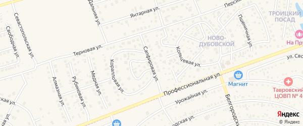 Сапфировая улица на карте поселка Дубового с номерами домов