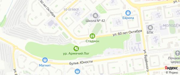 Улица 60 лет Октября на карте Белгорода с номерами домов