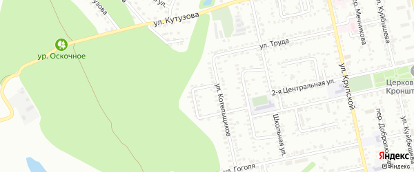Переулок Котельщиков на карте Белгорода с номерами домов