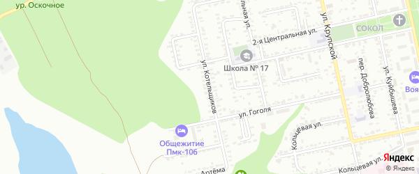 Улица Котельщиков на карте Белгорода с номерами домов