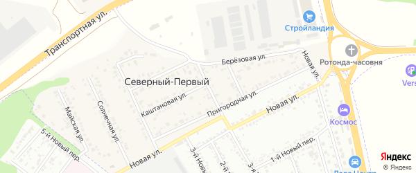 Поперечная улица на карте Северного 1-й поселка с номерами домов