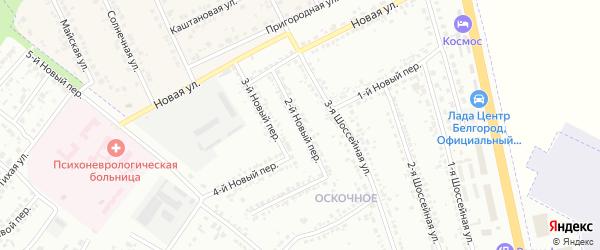 Новый 2-й переулок на карте Белгорода с номерами домов