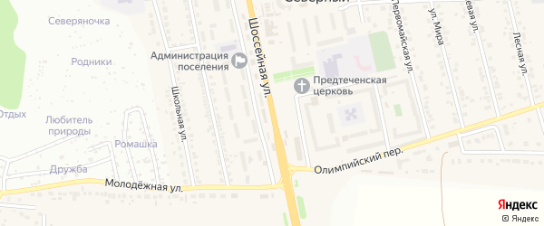 Шоссейная улица на карте Северного поселка с номерами домов