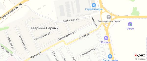 Пригородная улица на карте Северного 1-й поселка с номерами домов