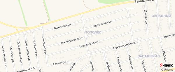 Апельсиновая улица на карте поселка Дубового с номерами домов