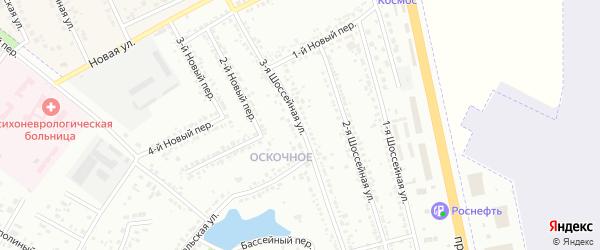 Шоссейная 3-я улица на карте Белгорода с номерами домов