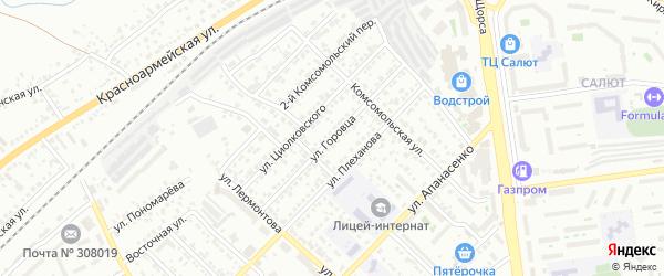 Улица Горовца на карте Белгорода с номерами домов