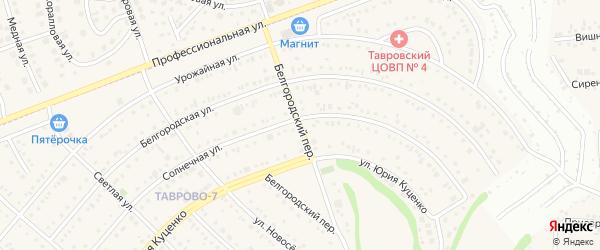 Белгородский переулок на карте Таврово 7-й микрорайона с номерами домов