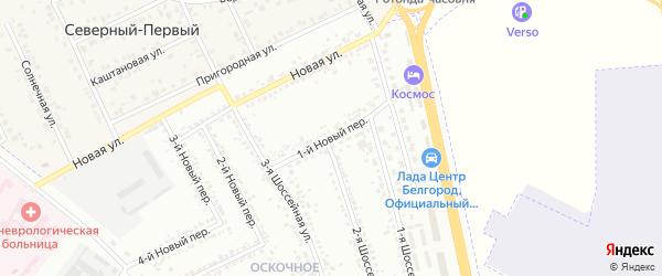Новый 1-й переулок на карте Белгорода с номерами домов