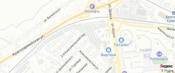 Транспортная улица на карте Белгорода с номерами домов
