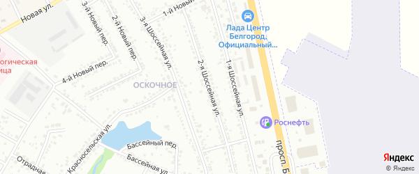 Шоссейная 2-я улица на карте Белгорода с номерами домов