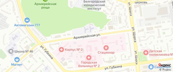 Архиерейская улица на карте Белгорода с номерами домов