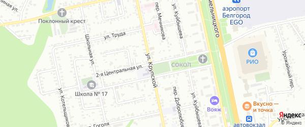 Центральная 2-я улица на карте Белгорода с номерами домов
