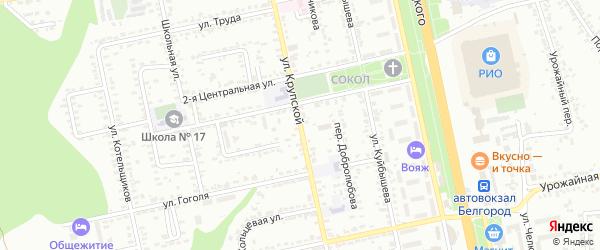 Улица Крупской на карте Белгорода с номерами домов