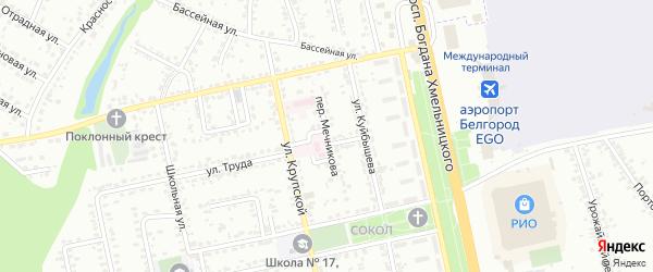 Переулок Мечникова на карте Белгорода с номерами домов