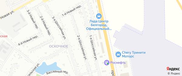 Шоссейная 1-я улица на карте Белгорода с номерами домов