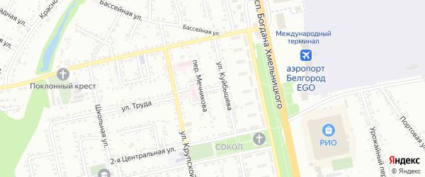 Куйбышева 2-й переулок на карте Белгорода с номерами домов