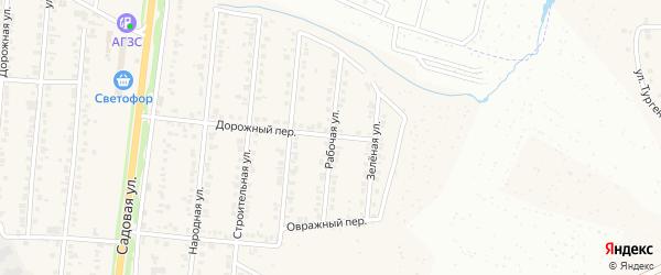 Рабочая улица на карте Северного поселка с номерами домов