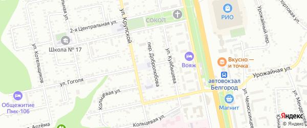 Переулок Добролюбова на карте Белгорода с номерами домов