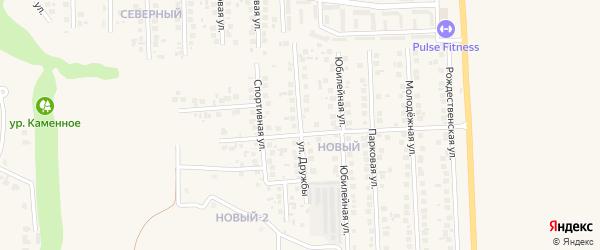 Улица Дружбы на карте поселка Дубового с номерами домов