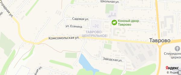 Комсомольская улица на карте села Таврово с номерами домов