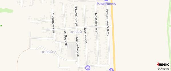 Парковая улица на карте поселка Дубового с номерами домов