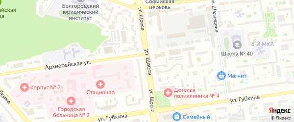 Улица Щорса на карте Белгорода с номерами домов