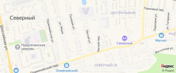 Лесная улица на карте Северного поселка с номерами домов