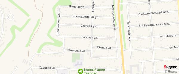 Рабочая улица на карте Таврово 1-й микрорайона с номерами домов