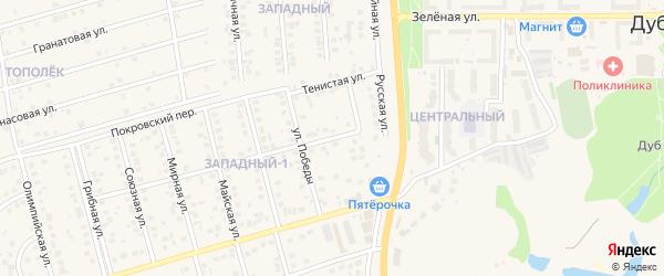 Цветной переулок на карте поселка Дубового с номерами домов