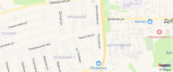 Тенистая улица на карте поселка Дубового с номерами домов
