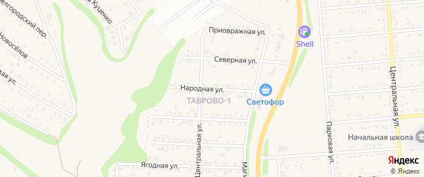 Народная улица на карте Таврово 1-й микрорайона с номерами домов